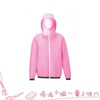 優系 USii 防護機能夾克 亮麗粉  M 防護衣 外套 隔離夾克