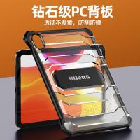 iPad9保護殼硬帶筆槽適用iPad pro2021 mini6平板電腦ipad保護套【麥兜精品】