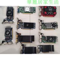 GT730 GT720 GT630 GT610 GT710 GT210 HD6670 512M 1G 2G 文書顯示卡