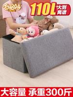 收納椅長方形收納凳子儲物凳可坐小沙髮凳家用布椅子多功能折疊收納箱