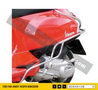 遠的要命偉士王國 Vespa PIAGGIO LX/LXV/S/LT 原廠 電鍍 後側保桿 S造型