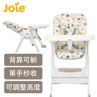 【JOIE】snacker 2in1 多用途餐椅