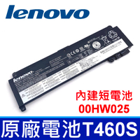 LENOVO T460S 3芯 內建短電池 原廠電池 T470S 00HW025 SB10F46463 3ICP7/38/64