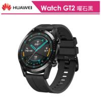 【HUAWEI 華為】Watch GT2 46mm 血氧感測智慧手錶 曜石黑 氟橡膠錶帶(送原廠禮包+玻璃保貼等禮)
