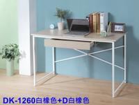 電腦桌辦公桌書桌 附抽屜組X1組《 佳家生活館 》優雅時尚 120X60公分桌附抽屜組X1組DK-1260+D二色可選