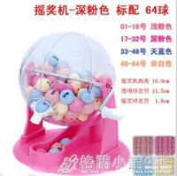 雙色球選號機搖號機搖獎活動道具 抽獎機手動搖獎機非電動抽獎球