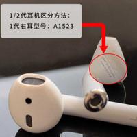 【爆款熱賣】單只耳機蘋果airpods左耳右耳單耳蘋果無線藍牙耳機一代補 配