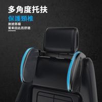 【TD 樂活】車載睡眠側靠頭枕 護頸頭枕支架 車用睡覺神器