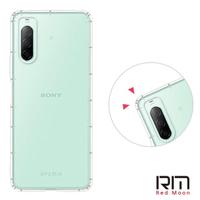 【RedMoon】SONY Xperia 10 II 防摔透明TPU手機軟殼