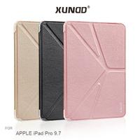 【東洋商行】APPLE iPad Pro 9.7 訊迪 XUNDD 迪卡系列 三折皮套 平板保護套 平板套 隱磁 側翻 可立 皮套