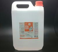 75%消毒酒精乾洗手(一加侖)
