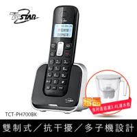 【TCSTAR】2.4G雙制式來電顯示無線電話(TCT-PH700BK)