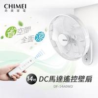 【CHIMEI 奇美】14吋DC馬達遙控壁扇電扇(DF-14A0WD)