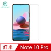 NILLKIN Redmi 紅米 Note 10 Pro Amazing H+PRO 鋼化玻璃貼 防爆 保護貼