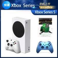 【Microsoft 微軟】Xbox Series S 512GB主機+Game pass Ultimate 3M 超值組+無線控制器-極光藍