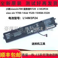 【現貨】聯想xiao xin Y700-14isk Y520-15IKBA E520 L14M3P24 筆記本電0