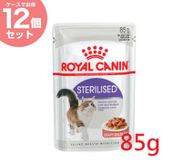 Royal Canin S37W 法國皇家絕育貓專用濕糧 85g*12包 /盒