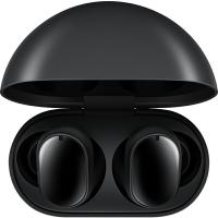 全新原封小米藍牙耳機 Redmi AirDots 3 Pro 真無線藍芽耳機 降噪耳機 主動降噪 無線雙連 原廠全新