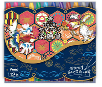 飛龍 PENTEL SES15C-12T 柔繪筆 12色柔繪筆組
