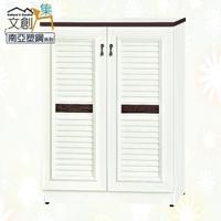 【文創集】麥納 環保2.7尺南亞塑鋼二門鞋櫃/收納櫃