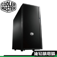 酷碼 Silencio 452 ATX 可裝光碟機 電腦機殼 靜音機殼 防塵機殼 免運