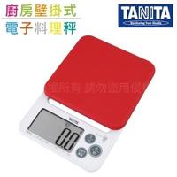 【TANITA】廚房矽膠微量電子料理秤&電子秤-2kg/0.1g-新款-紅色(KJ-212-RD輕巧收納廚房好物)