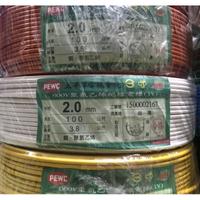 附發票 太平洋電線 單芯 1.6 2.0  可散買 下單金額為每米單價