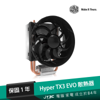 Cooler Master 酷馬 Hyper TX3 EVO 熱導管CPU散熱器/1年保固