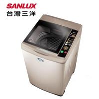 SANLUX 台灣三洋13公斤  SW-13NS6 超音波 單槽 定頻 洗衣機