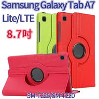 【旋轉、斜立】Samsung Galaxy Tab A7 Lite/LTE 8.7吋 SM-T225/T220 荔枝紋旋轉皮套/翻頁保護套/支架斜立-ZW