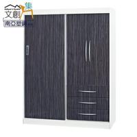 【文創集】亞德  環保5.2尺南亞塑鋼單推門二門高衣櫃/收納櫃