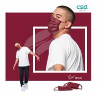 【中衛CSD】中衛 醫療口罩-櫻桃紅 50入盒  限量商品請確認需求在下單訂購