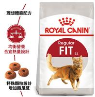 小Q狗~法國皇家 ROYAL CANIN F32(理想體態)貓飼料 貓乾糧~4公斤/包 貓飼料