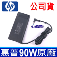 公司貨 HP 惠普 90W 4.5*3.0mm 原廠 新款 橢圓 變壓器 TPN-CA09 充電線 電源線 充電器 ADP-90WDD  PA-1900-08R1 HSTNN-CA13 HSTNN-DA13 PA-1900-34HE HSTNN-LA13 TPN-CA09 H6Y90AA PPP012L-E Zbook X2 G4 Envy 14-e 14-j Envy 14s-cf 15-d 15-e 15-f 15-g 15-j 15-n Envy 15-p M6-k 14 14t 15z-n