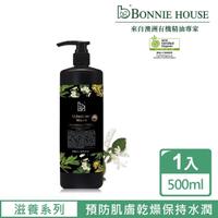 【Bonnie House】淨化養護精油洗髮精500ml