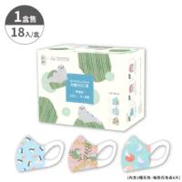 【匠心】海景世界3D彈力醫用口罩-S-兒童(海生館 18入/盒)