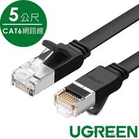 【綠聯】5M CAT6網路線(Pure Copper版)