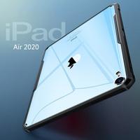 【訊迪XUNDD 台灣嚴選】iPad Air4(2020) 10.9吋 甲殼蟲保護殼 通過SGS防摔防撞測試 四邊防護
