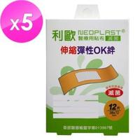 【貝斯康】醫療用貼布傷口貼-滅菌伸縮布(L款-12片x5盒)