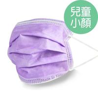 【GRANDE 格安德】醫用口罩50入 雙鋼印兒童口罩 台灣製造 MIT(兒童平面口罩 紫色)