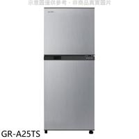 樂點3%送=97折+現折500★TOSHIBA東芝【GR-A25TS】192公升變頻雙門冰箱