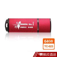 TCELL 冠元 64GB USB3.0 台灣No.1 隨身碟 (熱血紅限定版)  現貨 蝦皮直送