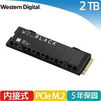 WD 威騰 黑標 SN850 2TB M.2 2280 PCIe SSD固態硬碟 (含散熱片)
