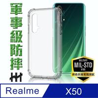【HH】軍事防摔手機殼系列 realme X50 -6.57吋(HPC-MDRMX50)