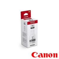 【Canon】GI-71 PGBK 原廠黑色墨水匣(適用G1020/G2020/G3020)