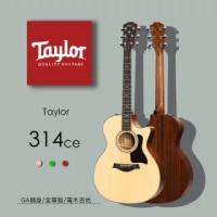 【Taylor】300系列-314CE 民謠吉他 / 含原廠琴盒 / 贈原廠肩帶 / 公司貨保固