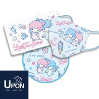 《雙子星冰淇淋口罩組》口罩+口罩盒 三麗鷗系列 正版授權 UPON生活 | 99購物節 | 領券滿額現折$200