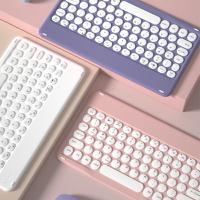 ipad藍芽鍵盤 適用蘋果ipad華為平板聯想小新padpro無線藍芽鍵盤vivo『XY15742』