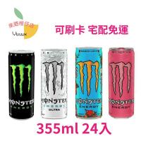 (蝦皮代開發票)魔爪Monster Energy 能量 芒果狂歡 管浪潘趣 超越能量 355ml(24入/箱)