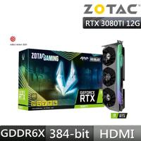 【ZOTAC 索泰】GAMING RTX3080Ti AMP Holo+華碩ROG MAXIMUS XIII EXTREME Z590(贈 ZOTAC GK3531 電競鍵盤)